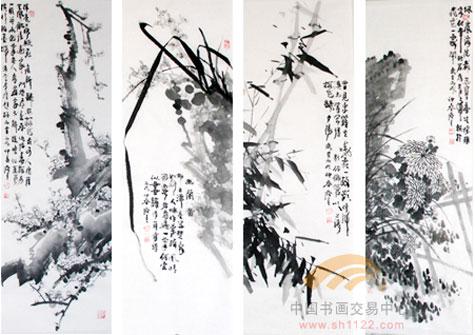 屏 淘宝 名人字画 中国书画交易中心 中国书画销售中心 中国书画拍卖